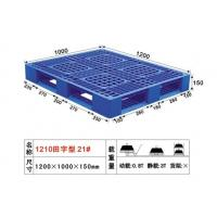 China 1200x1000Mm Double Face Heavy Duty Plastic Pallets With One Or Two Sides on sale