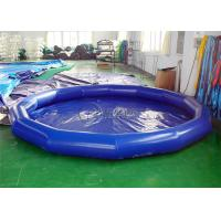 Diameter 3.5m small round inflatable pool for kids
