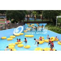 China Swimming Pool Equipment Lazy River Water Park For Giant Water Park One Year Guarantee on sale