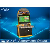 19 Inch HD Screen Coin Operated Arcade Machines Street Fighter 600 Fighting Games