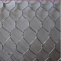 """Buy cheap Galvanized hexagonal wire mesh,gabion wire mesh,galvanized after weaving 1/2"""" 2"""" from wholesalers"""