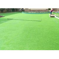 Wholesale 3 / 8 Inch Commercial Synthetic Grass , Wedding Site Decoration Fake Grass Rug from china suppliers