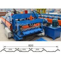 Wholesale 820 Model Automatic Glazed Tile Steel Profile Bending Forming Machine from china suppliers