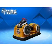 Wholesale Hot selling funny outdoor amusement park equipment family games EPARK fiberglass electric battery dodgem bumper car from china suppliers