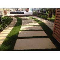Wholesale 30mm High Dtex Artificial Turf Landscaping Brown Color For Decoration from china suppliers