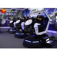 Wholesale Excited Experience 9D VR Cinema Commercial Play Arcade 9D Vr Racing Car Game from china suppliers
