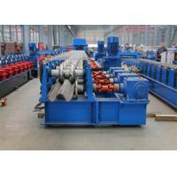 Wholesale Automatic Metal Roll Forming Machine With Inner Diameter 500mm Manual Decoile from china suppliers