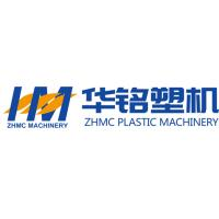 Zhangjiagang Zhmc Machinery Co.,Ltd.
