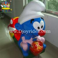 Buy cheap Amusement park coin operated kiddie rides for sale from wholesalers