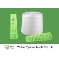 100 PCT Polyester Spun Yarn Ring Spinning Yarn for Sewing Thread 50s/2 60s/2 40s