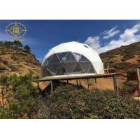 Wholesale Polyester Fabric Geodesic Dome Tent UV Resistant Dome Camping Tents from china suppliers