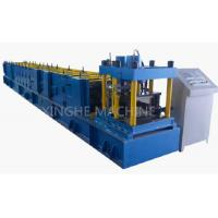 Wholesale C Z Purlin Roll Forming MachineFor Making Roofing Load - Bearing Plate from china suppliers