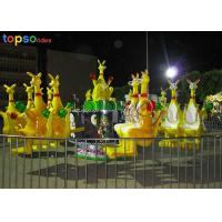 Buy cheap Kangaroo Jump Ride 16 Seats Amusement Park Rides 7.5×7.5 M Equipment Covering from wholesalers