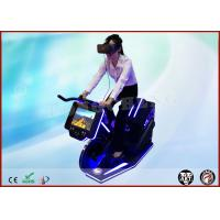 China Virtual Reality Exercise Equipment VR Bike Simulator Ride / Virtual Reality Simulation Games on sale