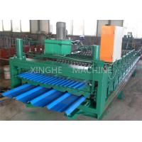 Wholesale Smart Sheet Roll Forming Machine / Tile Roll Forming Machine For 850 Width Tiles from china suppliers