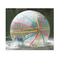 Wholesale Colorful strips PVC inflatable water hamster ball for walking on water ball fun from china suppliers