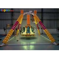 Wholesale Indoor 380V Pendulum Amusement Ride Frisbee Carnival Ride  RGB LED Lights from china suppliers