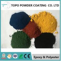 Wholesale RAL 1011 Anti Corrosion Powder Coating For Aerospace Area 0 Grade Adhesion from china suppliers