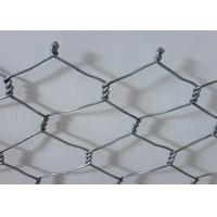 Wholesale Heavy Galvanized Gabion Wire Mesh Gabion Basket Fence For Water Conservancy from china suppliers