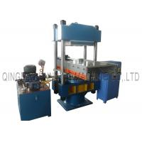 Wholesale 160T PLC automatic control Rubber Seal Hydraulic Vulcanizing Press Machine with automatic molding sliding out from china suppliers