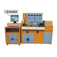 Wholesale FQZ-2A Model Integration Test Bench of Automobile Generator & Starter from china suppliers
