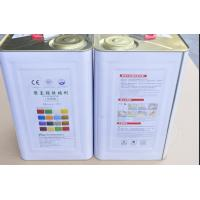 Wholesale PU Polyurethane Based Adhesive Resin Binder For Rubber Flooring Products from china suppliers