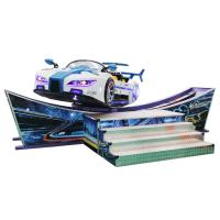 Wholesale Double Wave Flying Car Ride , Indoor Amusement Park Rides Movable Type from china suppliers