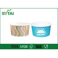 Wholesale 4oz Printed Frozen Yogurt Paper Cup , Disposable Ice Cream Cups with PE Coated Paper from china suppliers