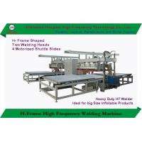 China HF Automatic Heat Sealing Machine , Plastic Sealing Machine For Inflatable Products on sale
