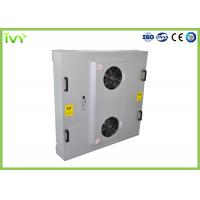 Wholesale Ultrathin Stepless Speed Filter Fan Unit ISO Class 5 Clean Grade 50 - 60db Noise from china suppliers