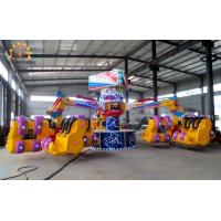 Wholesale Funny Flying Swing Ride , Fiberglass And Steel 24 Seats Energy Storm Ride from china suppliers