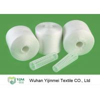 Quality Knotless 50/2 Spun Polyester Yarn with Polyester Staple Short Fiber Material for for sale