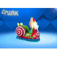 Wholesale Candy Snail Kiddy Ride Machine Mini Karaoke Indoor Game Machine from china suppliers