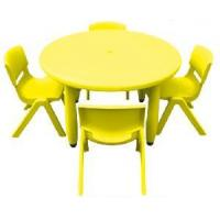 Wholesale Round Chair (KL 189A) from china suppliers