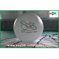 China Customized Giant PVC Helium Inflatable Advertising Balloons For Party on sale