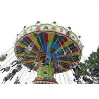 Quality Outdoor Flying Swing Ride , Color Custom Amusement Park Swing Ride for sale