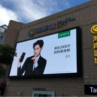 China Waterproof P10 Outdoor Full Color LED Display / HD Advertising LED Display Screen on sale