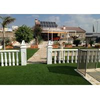 Wholesale Fireproof Residential Artificial Grass Low Maintenance Heavy Metal Free from china suppliers