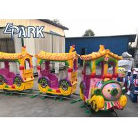 Wholesale Child Riding Amusement Game Machines Track Train 14 Players 300W 220V from china suppliers
