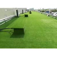 Wholesale Four Colors Artificial Turf Rug For Garden , Economy Lively Green Fake Grass Lawn from china suppliers