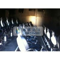 Wholesale 20 Sets Individual / VIP Motion Chairs 5D Movie Theater , Special Effects from china suppliers