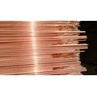 Wholesale Bundy Tube Double Wall Good Corrosion Resistance Copper Coated  For Refrigerator Part 3.18  mm  *  0.7  mm from china suppliers