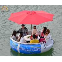 Wholesale 4 Km / H Water Bumper Boats , Leisure Bbq Donut Boat 6 People Capacity from china suppliers
