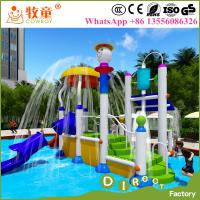 Quality Never rusted fiberglass small aqua park aquatic play spray attractions for children for sale