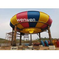 Wholesale Water Behemoth Slide Water Park Slide For Adult and Hotel Resort from china suppliers