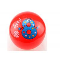 "Wholesale Kids Inflatable PVC Toy Ball Colorful Wear Resistant Odor Free 8"" - 9"" from china suppliers"