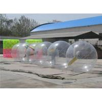 Buy cheap inflatable water walking ball from wholesalers