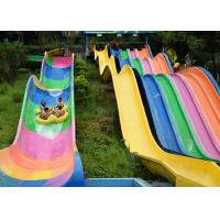 Wholesale Commercial Spiral Water Park Water Slide from china suppliers