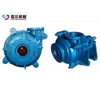 Wholesale Low Pressure Mining Slurry Pump , Diesel Slurry Pump Heavy Duty Corrison Resistant  from china suppliers