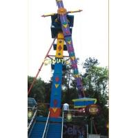 Wholesale Magic Thrilling Rides Shouting For Funfair , 12 Persons from china suppliers